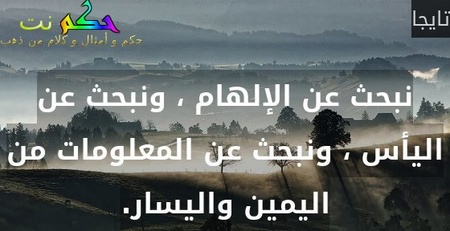 لا تحزن إلا على صلاتِك.-عبد الرحمن خالد محمود