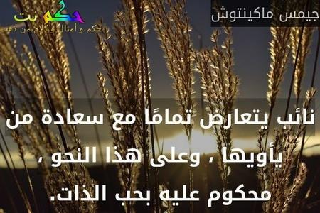 العلم في الرأس وليس في الكراس -عباس الشيخ أحمد حسن