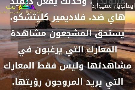 قاول الشاعر ياموطن مثلك فخر كل الاوطان********ومثلك ترى فخر العرب والعروبه-wiame