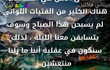 أسلوبك وأنت تتكلم ، أهم من الكلام نفسه.-علي شلال جبر