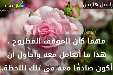 """فكر ببطأ و نفذ بسرعة.-شنون عماد الدين , مؤسس شركة """"imedin"""""""
