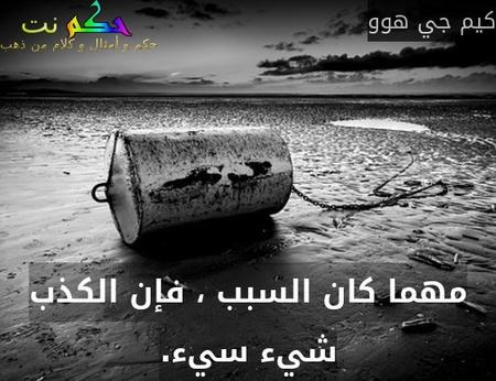 ميزات القيادة هبة من الرحمن للانسان المحظوظ-خالد نور