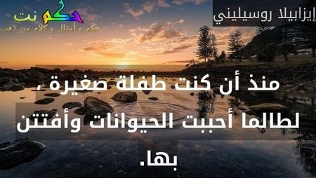 لايعالج الارهاب بارهاب..بل بجذوره في التطرف د.ناهض-ا.د.ناهض موسى