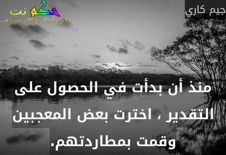ضع القليل من البنزين على كتبك مع عود ثقاب و دع العلم يشع نورا ...!-عمر خضر