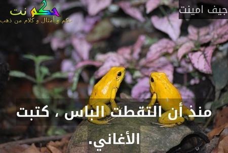 العلم مفتاح الدين والرزق. -عبدالله صالح الهادي