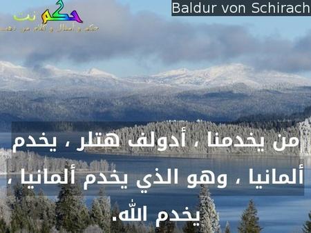 الى من احب الى من هو احب الى قلبي الى وطني العراق سلاما على بغداد الحبيبة والناصرية-عراق