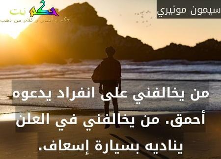 لوالبعد يجي على قد لعواق كان عوقي خطى غيرك وصابك?-هادي حيدر
