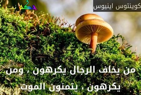 لا تكثر الثرثرة فنهوض الدول بلأفعل لا بلأقوال-Ali__albarghouthi