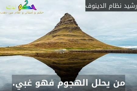 لا معنى لحياه دون حلم او هدف نسعى لتحقيقه -أحمد صادق