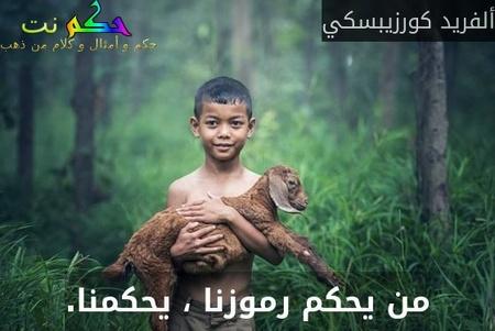 أغتيلت القيم والمبادئ وغاب العدل وانعدمت الرحمه فى زمن السفله -أحمد صادق