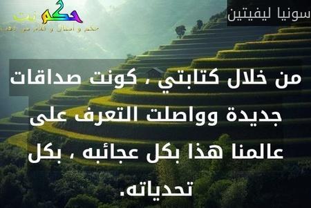 أبعدوني عن المثقفين الإنتهازيين، إنهم ينتظرون الفرصة لينضموا إلى الغلبة -مصطفى توفيق
