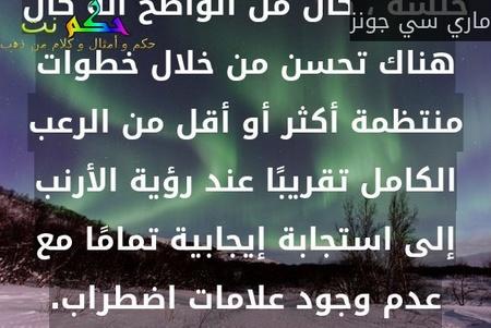 لغة المصالح لا تخدع من يؤمن بها-مصطفى توفيق