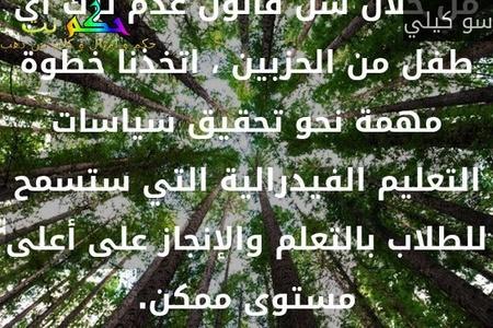 عندما يتنافس الانتهازيون على السلطة يفقد المواطن حقوقه المشروعة-مصطفى توفيق