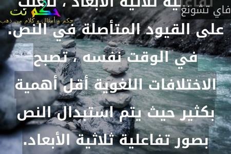 فقط في الوطن العربيأنت مفكر .. أنت مبدع .. أنت طموح .. إذاً أنت إنسان غير مرغوب فيه-سرهاب البسطامي .. كاتب وباحث وناشط اجتماعي