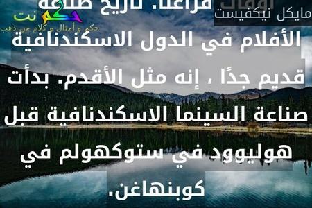المكون الرئيسي لنجاح وصفاتي... أنني أصنع الطعام بمزيج من الحب .-الشيف علاء محمد الباسط.                                                           دمشق