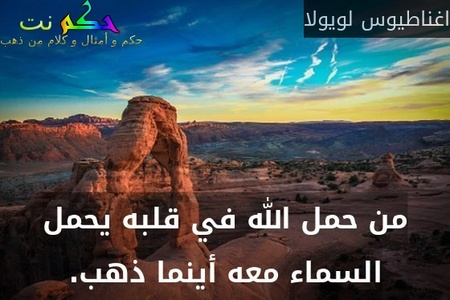 ازرع تعب ومشقة تحصد راحه-مصطفى الساعدي