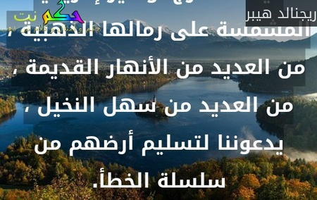علمتنى الحياه عندما تطرق غير باب الله سوف تفشل-رحلتي مع القرآن
