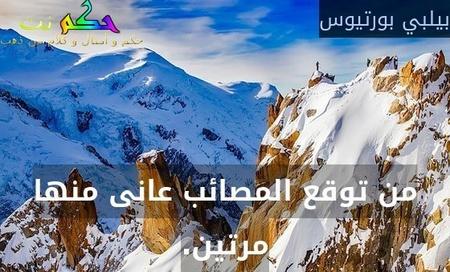 الصبر مفتاح لكل باب مغلق-رحلتي مع القرآن