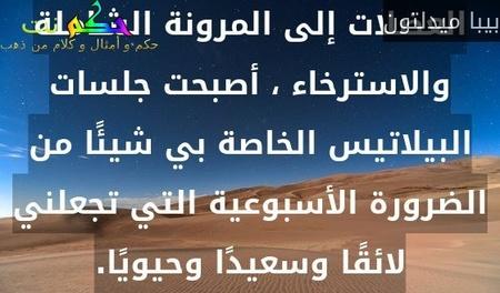 لي الظالم حدود-عبد الفتاح