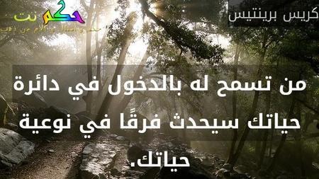 القران لن يعطيك أسراره اذا لم يكن صديقك المقرب وتنظر فيه في كل وقت وحين -رحلتي مع القرآن