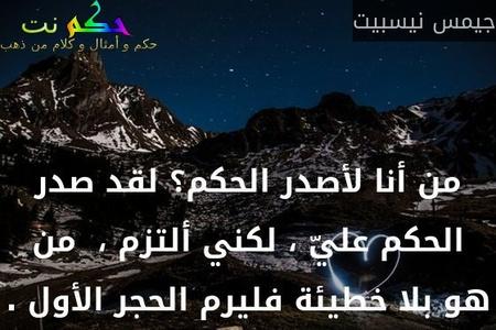العراق وطن كل البشرلا للطائفية في العراق -Khawa