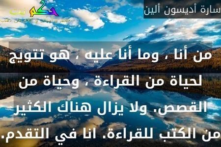 من يظن أن الاحتيال ذكاء فليعلم أن نهايته بكاء-Nour