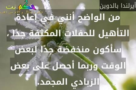 الصدق كنز والكذب قرصانوالجميع يعرف علاقة القرصان بالكنز-حمزة بن أحمد