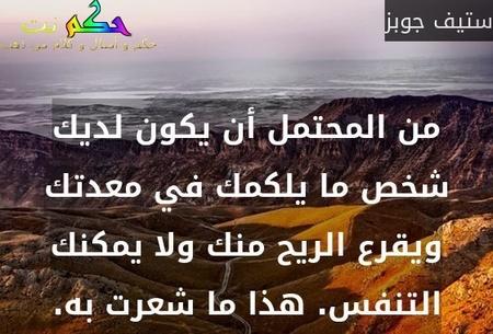 amani_khadidja--yassmin_issmail-a*k*y*i