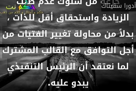 الزكاة تطفئ  الخطا كما يطفئ الماء  النار- بن منصور  شريف