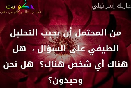 لئن جعلوا لعيد الأم يوما .. جلعتك أمي للأيام عيدا-محمد نجم الدين الفواز
