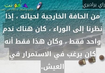 ذالك المستقبل الذي يقلك ،ربما لست فيه.-Ahmed beauty