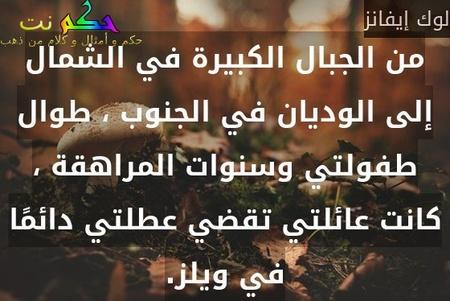 أقرب طريق الى الموت هو الحب-علي المشهداني