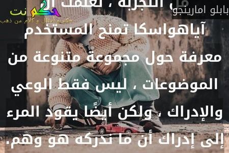 قد نقف للحظه لنفهم مايجري فلحياه مدرسه-محمد ناصر الصيعري