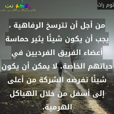 عندما يهوى القلب ينتفي العقل والمنطق-أمجد العمري