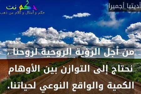 قال الله تعالى (لعن الله السارق)-حكم و اقوال
