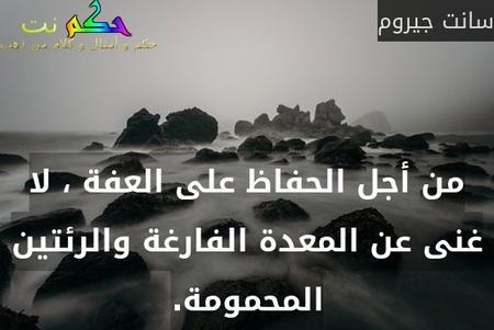 لا للتناقض خيرآ سوى التناقض عن النفس-Fawaz Ibrahim