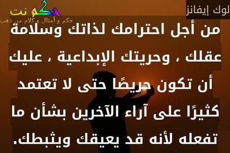يا لها من ايام ثقال علي القلب -جهاد طارق (Queen)