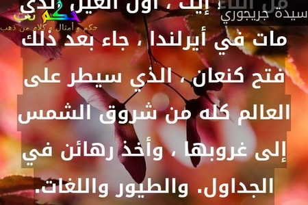 اثنان اذا جمعت بينهما اصبحت لا تقهر(صلابة والمرونة)-وائل قره محمد