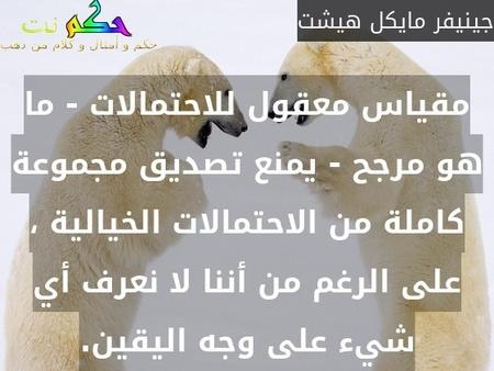 الصداقة زهرة بيضاء اذا اردت ان تبقى فحافظي عليها-سارة