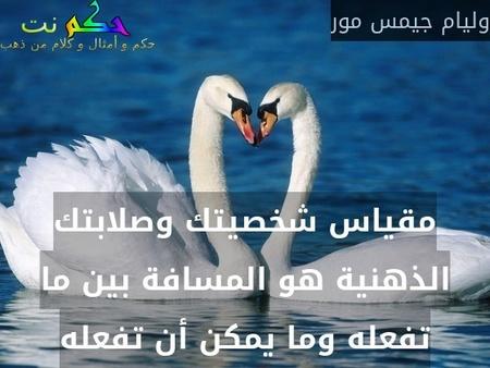 الأشخاص اللي بيعمللوك البحر طحينة ببداية علاقتكم هني اكتر الأشخاص فعلياً ي ….لازم تلبسو معاهم فواشات -Nourshan