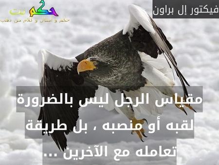 Et tous tes maux seront mon livre et tous mes mots, te laisseront ivre !❤️? -Yamina Mansour