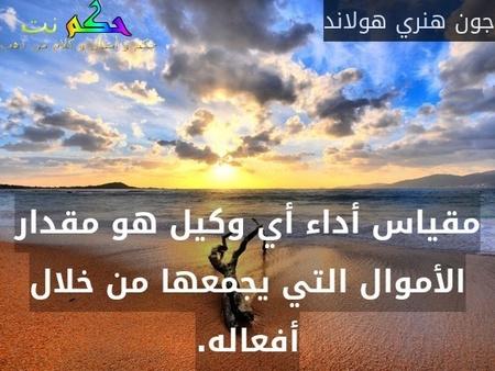 أستطيع مسامحتك على عشرة أخطاء مختلفة،ولكن لن أسامحك على نفس الخطأ مرتين ...#زكريا الحليصي#-زكريا أحمد جابر الحليصي