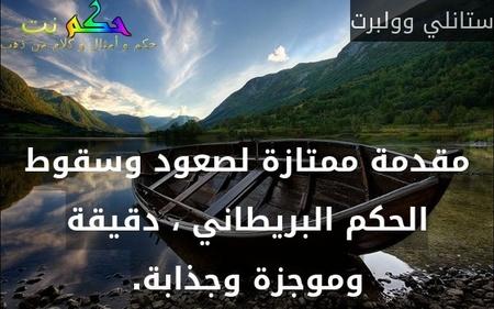ما عرفت الحُب إلا معك.-زكريا أحمد جابر الحليصي