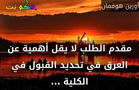 ان احببت تتألم -زكريا أحمد جابر الحليصي