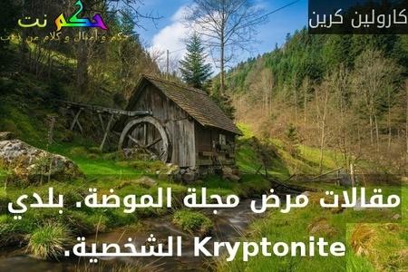 إن سلمت نفسك للحياة.بـ معنى إنك فاشل-زكريا أحمد جابر الحليصي