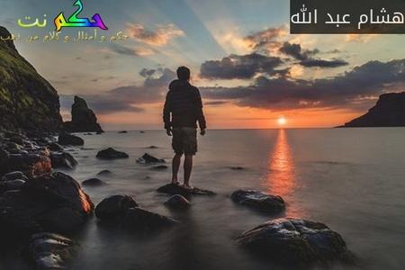 ياما الجنيه رخص رجال و غلى أسعار الغنم >&gtبيرم -هشام عبد الله